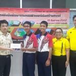 gam_award-1024x576