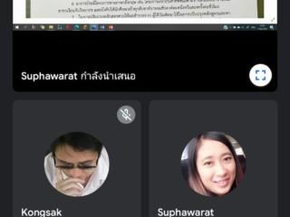 Screenshot_20210514-102406_Meet
