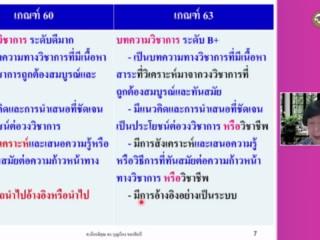 Screenshot_20210514-143108_Facebook